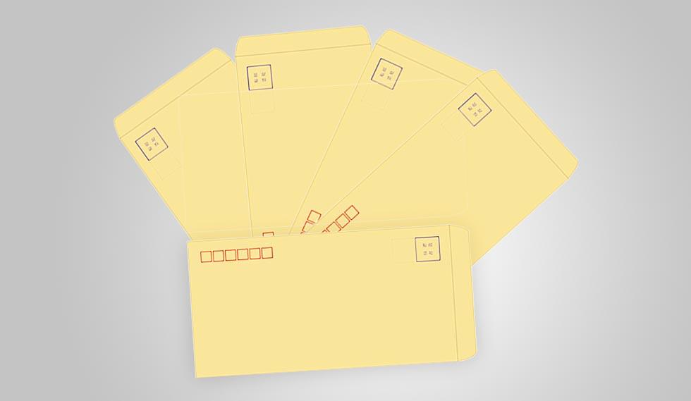 上海信封印刷|牛皮纸信封印刷|牛皮纸信封制作|牛皮纸